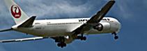 JALグループの翼たち
